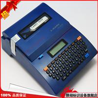 力码线号机LK-320P电脑标签机 号码管打号机
