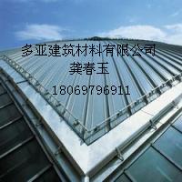 南昌九江上饶铝镁锰板及屋面配件厂家
