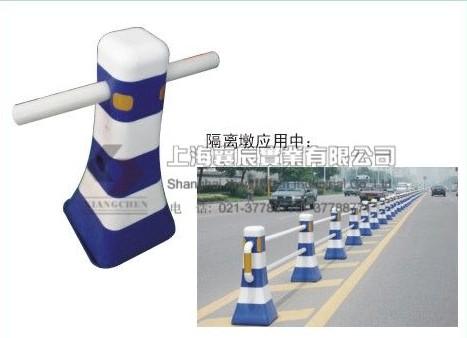 上海隔离墩 手提隔离墩 防撞隔离墩