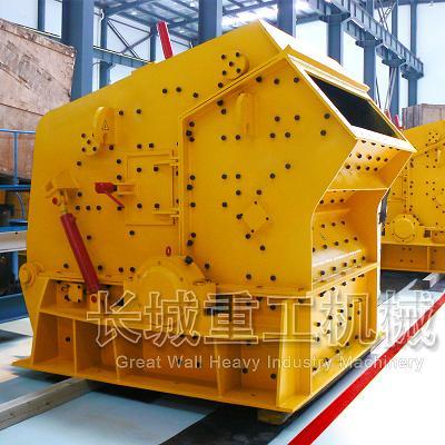 反击式破碎机在选矿生产线中发挥优势