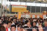 2014年上海广告展