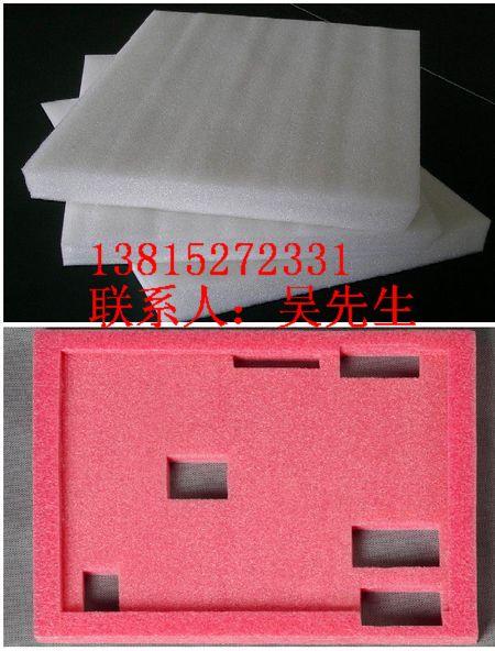 苏州EPE珍珠棉卷材|苏州EPE珍珠棉板材