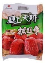 天然若羌灰枣价格/天娇食品供/拔丝红枣/天然若羌灰枣