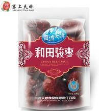优质狗头枣厂价直销/天娇食品供/和田玉枣/优质狗头枣