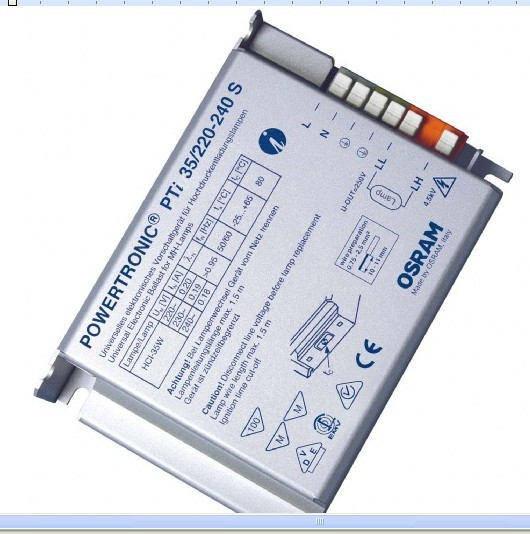 OSRAM 原装正品 HID PTi 20S20W 电子镇流器