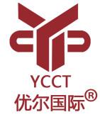 江苏数码摄像机ETL认证,数码产品ETL代理服务
