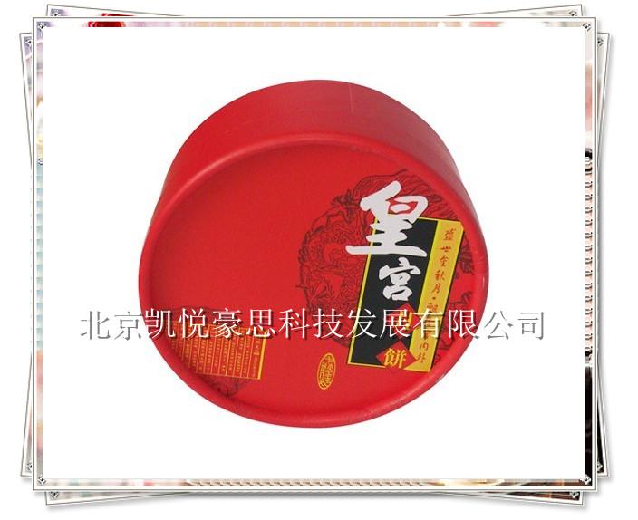 月饼纸罐 茶叶纸筒 北京厂家直销