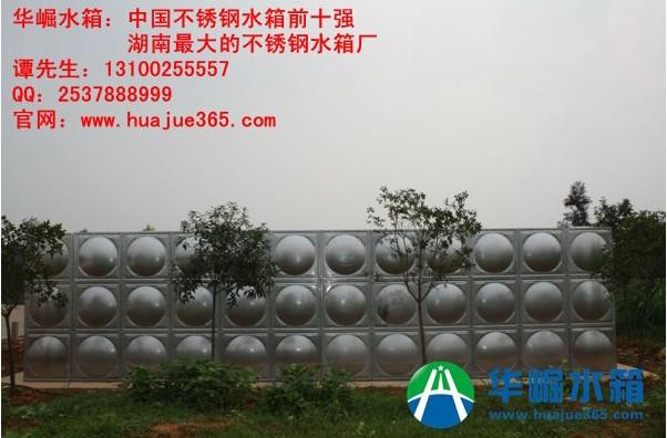 组合式不锈钢水箱与水泵耗用功率-湘潭华崛讲解