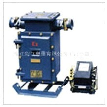 DSKB矿用隔爆型电度表箱
