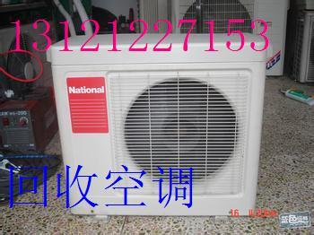 邢台北京厂子空调机组设备拆除回收公司撤迁拆迁公司