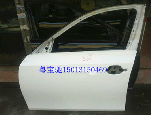 宝马E39/528i车门/叶子板