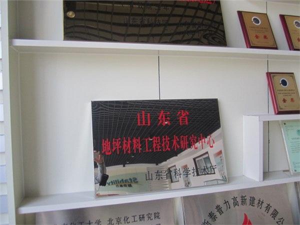 枣庄市中区的金刚砂耐磨地面骨料采购地点