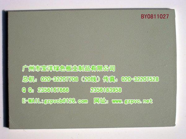 珠海6mmPVC发泡板南安1pvc结皮板深圳环保pvc发泡板规格