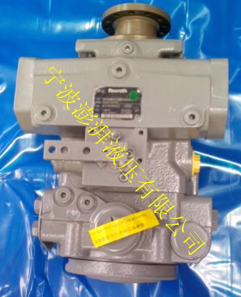 宇通重工混凝土搅拌车液压泵,液压马达总成供应与维修