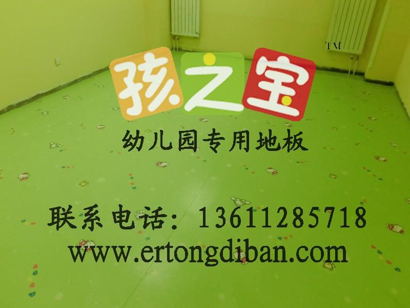 亲子中心专用环保地胶,儿童房拼花软胶垫,幼儿园弹性地胶垫