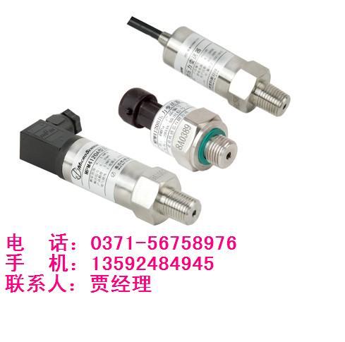 MPM4120,美国进口,压力传感器,MPM4120厂家直销