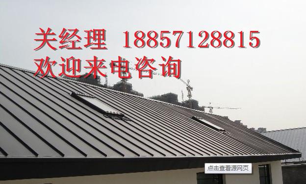 铝镁锰板金属屋面苏州厂家