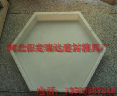 护坡塑料模具放心产品优质价廉,保定瑞达模具厂