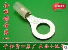 单粒端子/昆山千金电子供/插针连接器/单粒端子