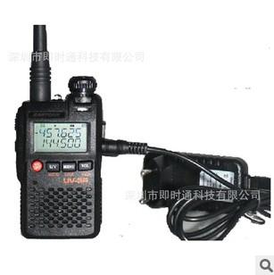 对讲机 即时通远距离双段ZT-UV3R迷你对讲机