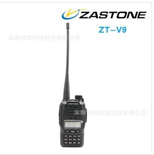 对讲机 即时通ZT-V9 VHF/UHF双段机 双显示 带收音机