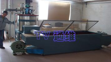 消失模铸造设备用真空系统