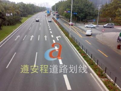 深圳市遵安程交通工程有限公司专业施工热熔标线,热熔标线施工专业公