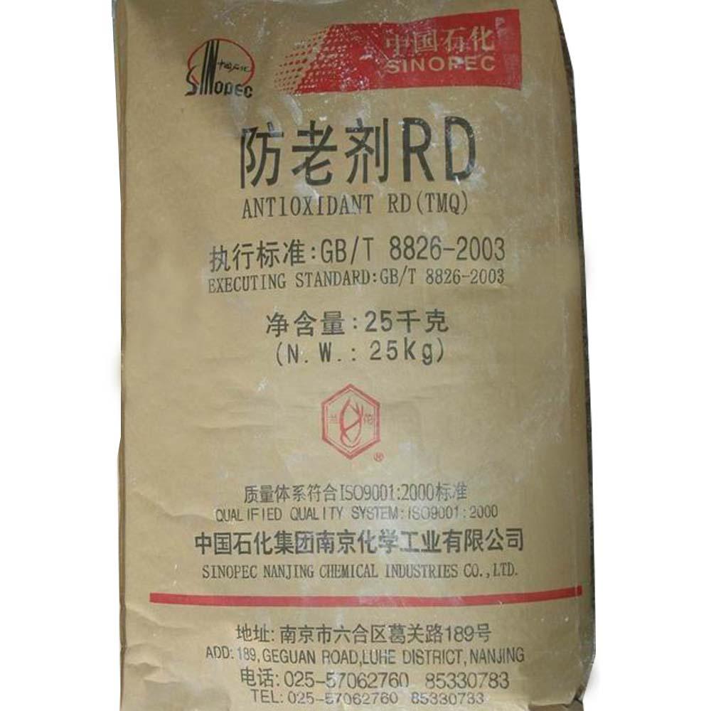 橡胶防老剂RD