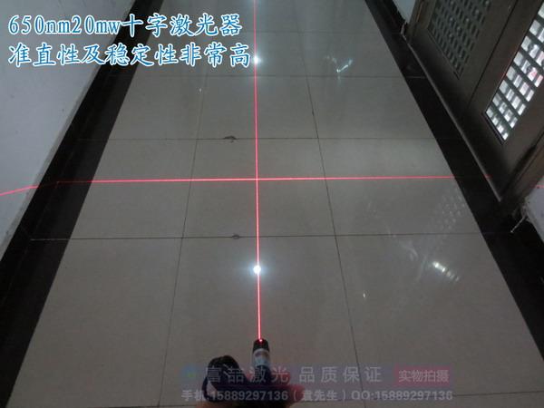650nm20mW红外线划线仪 红外线激光定位模组