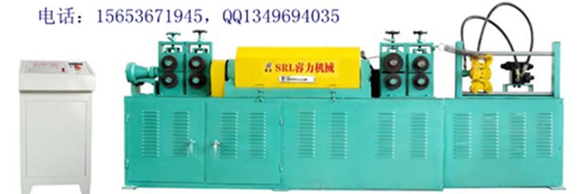 调直切断机价格,钢筋矫直机,数控液压钢筋调直切断机