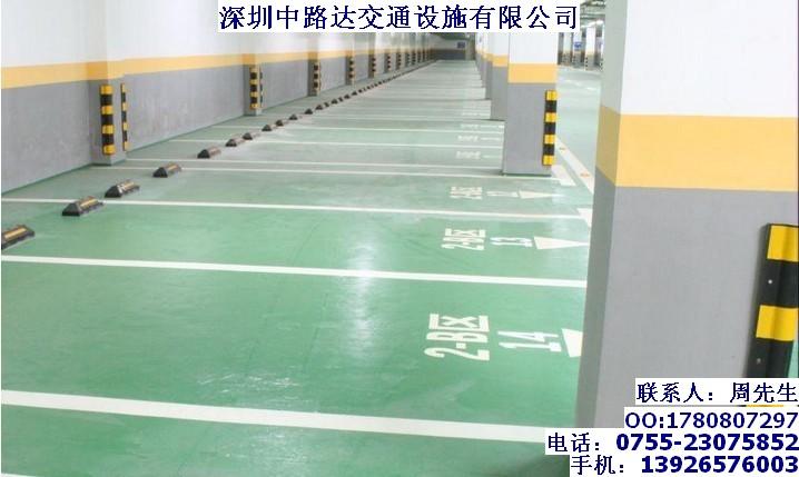 珠海道路划线工程 惠州道路划线施工 中达道路划线方案