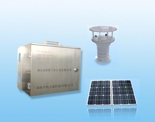 电力微气象环境监测系统