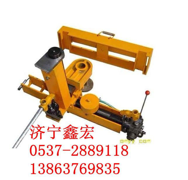 液压复位机,矿用液压复位机,上道机,矿用上道机,液压复位机规格