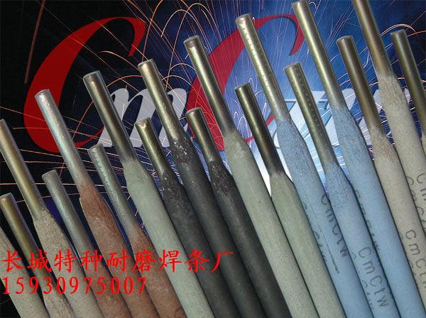 A312不锈钢焊条/A312SL不锈钢焊条