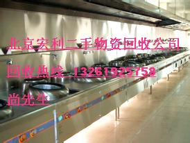 北京大型厨房设备回收北京二手货架回收