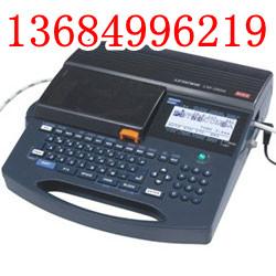 max线号机LM-390A,电缆套管印字机,高速线号管打码机