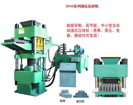 陕西铜川XY33系列液压压砖机