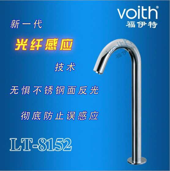 上海沐特电器有限公司的形象照片