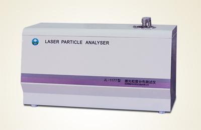 全自动激光粒度测试仪