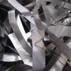 高价求购废旧稀有金属