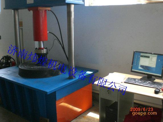 井盖压力试验机
