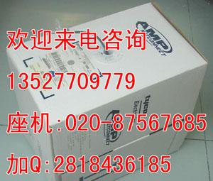 安普六类网线厂商 安普六类网线价格
