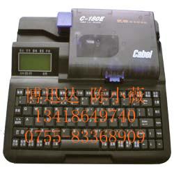 温州线号标识机凯标C-180E打印机