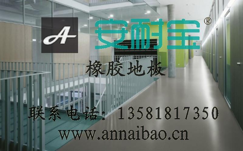 专业办公用地板,办公室专用PVC地板,办公地板价格