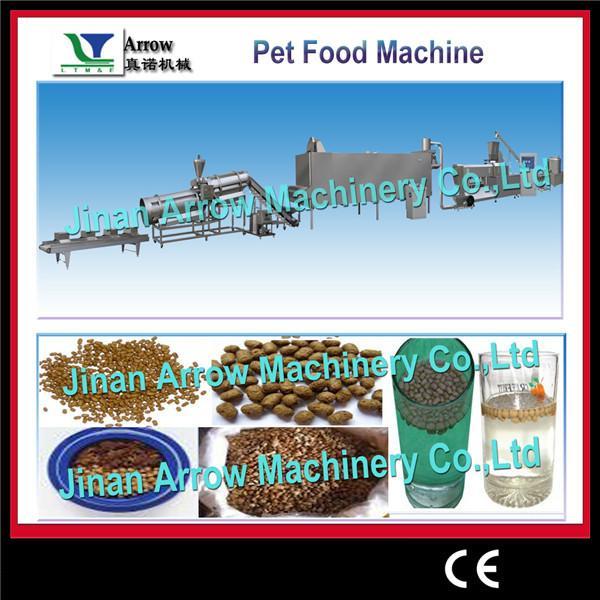 山东济南狗粮、猫粮、鱼饲料生产线宠物咬胶型食品生产线