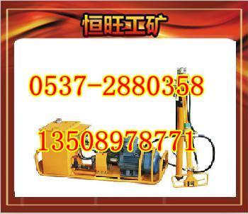 济宁恒旺工矿机械有限公司的形象照片