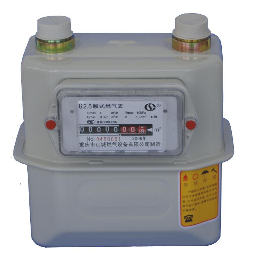 L425-25皮膜表/煤气表/膜式燃气表