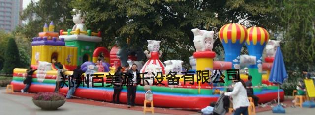 大型游乐设备,儿童充气玩具价格,充气城堡乐园