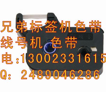 PVC号码管打字机TP66I硕方线号机