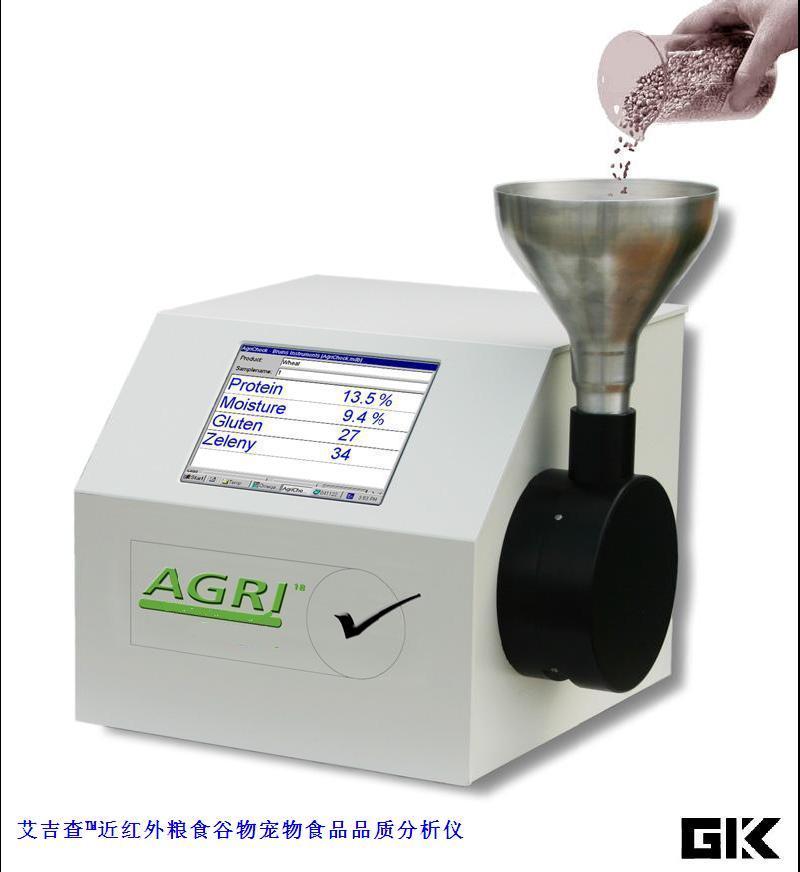 艾吉查™近红外粮食谷物宠物饲料食品成分分析仪(NIR、品质、检测